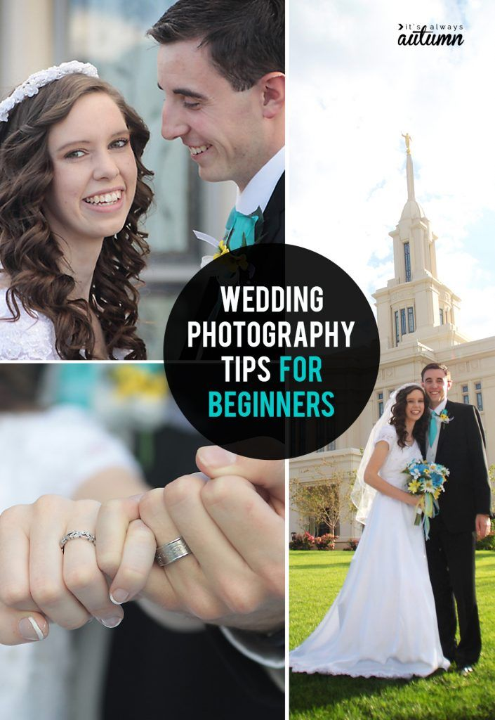 How To Take Great Wedding Photos When You Re Not A Pro Wedding